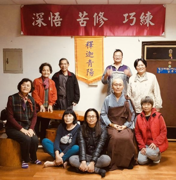 台灣禪法培訓班